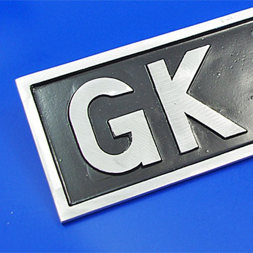 cast aluminium number plate - painted