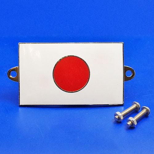 enamel nationality flag badge / plaque Japan